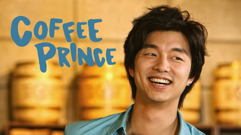 Coffe Prince