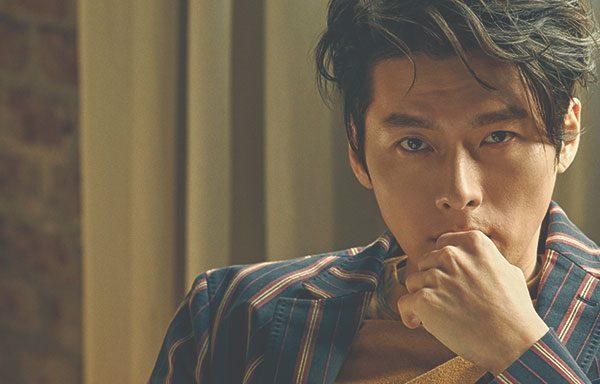 Hyun Bin'in Yeni Projesi Duyuruldu
