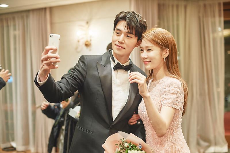 Lee Dong Wook Yoo In Na
