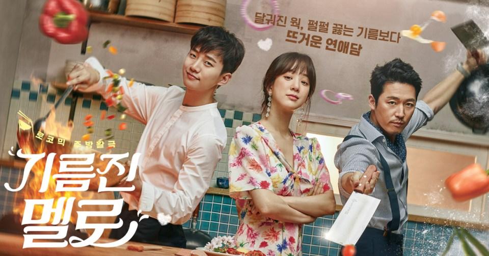 wok of love dramako