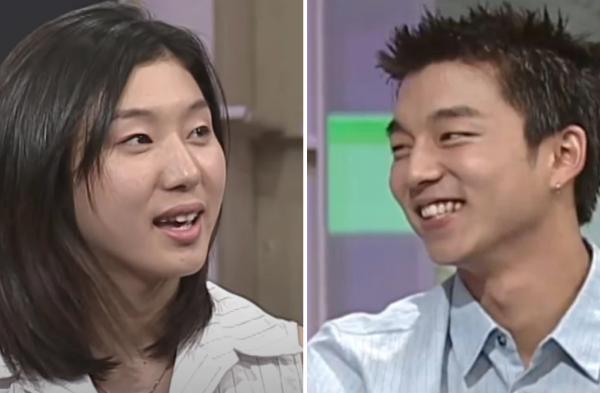 Gong Yoo'nun İlk Aşkı Tarafından Reddedildiğini Biliyor Muydunuz?