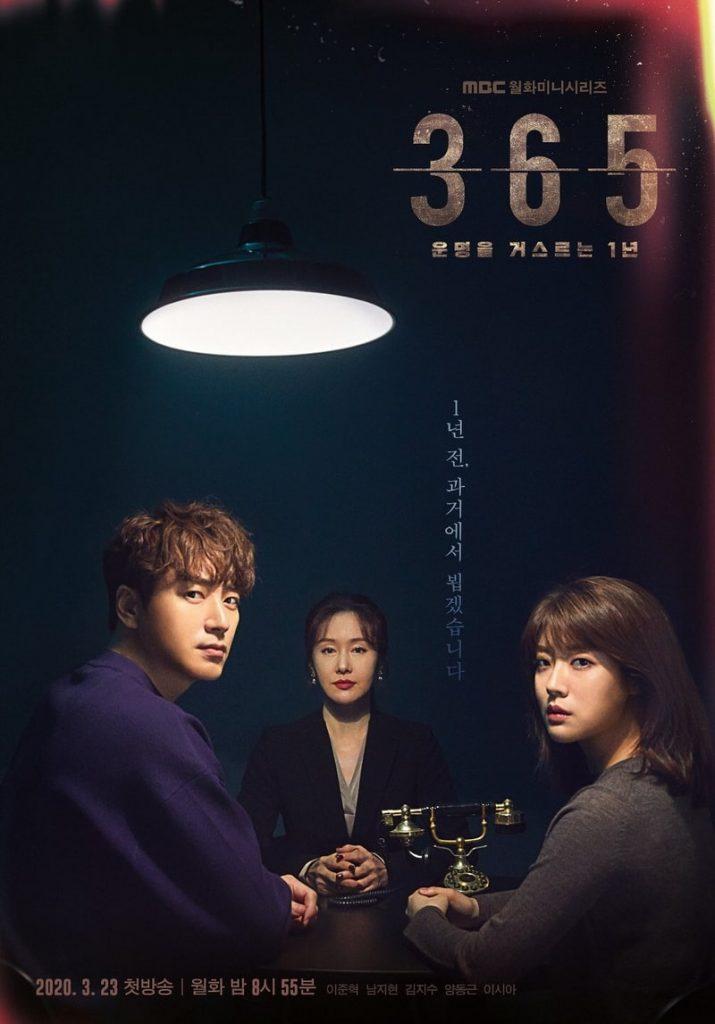 365:repeat the year - dramako