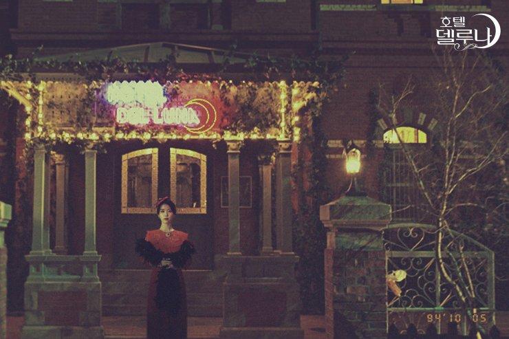 hotel del luna dramako 1