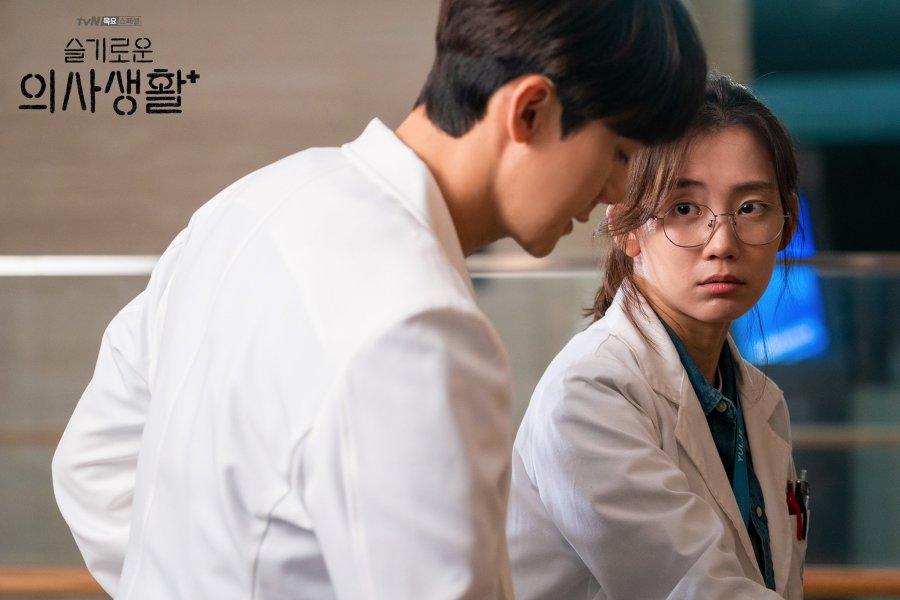 hospital playlist dramako 1