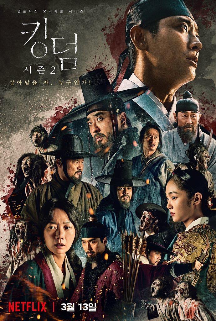 Kingdom-dramako-2