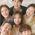 My_Unfamiliar_Family-dramako-1
