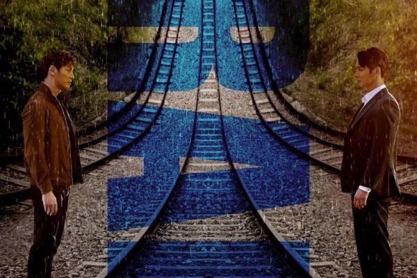 Train [İlk İzlenim]