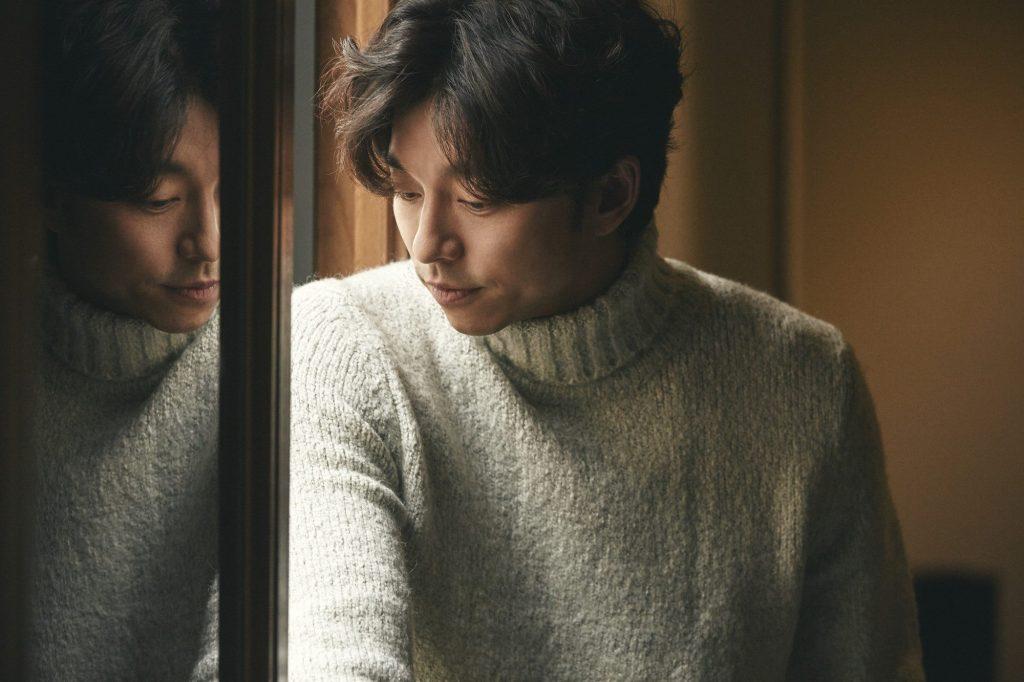 Gong Yoo Squid Game Dramako