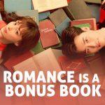 Romance-is -a-bonus-book-dramako-cover