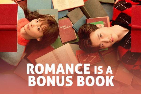 Romance is a Bonus Book Detaylı İnceleme