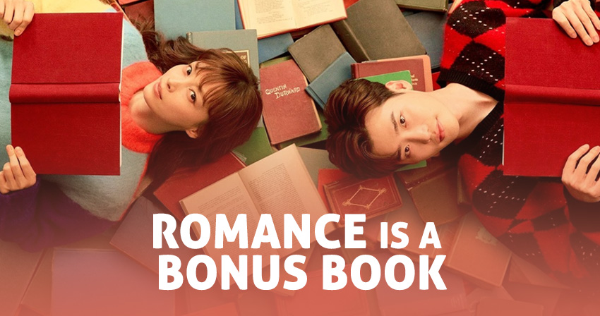 Romance-is -a-bonus-book-dramako-cover