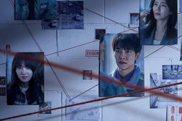 Mouse … K-Drama [İlk İzlenim]